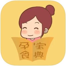 孕食宝典app