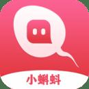 小蝌蚪app下载大全官网版