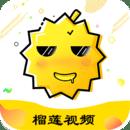 榴莲视频app下载应用宝软件ios