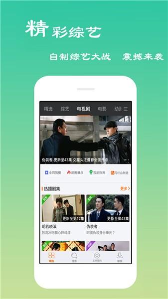 木瓜影视app