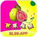 芭乐app下载免费官方版