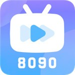 8090影视app