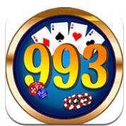 993游戏中心