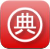 古汉语字典在线查询