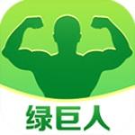 绿巨人应用宝app黑科技聚合版