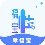 幸福宝app绿巨人千层浪最新版