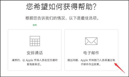 2021年苹果app退款绝对成功的理由怎么写?