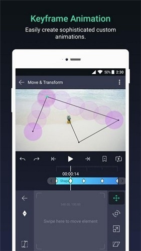 手机视频剪辑App哪个好用免费的