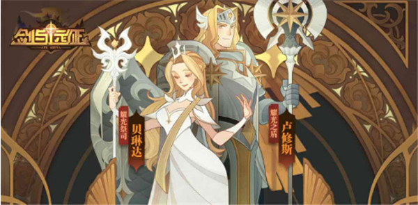剑与远征联动SNK  全新游戏角色娜可露露上线