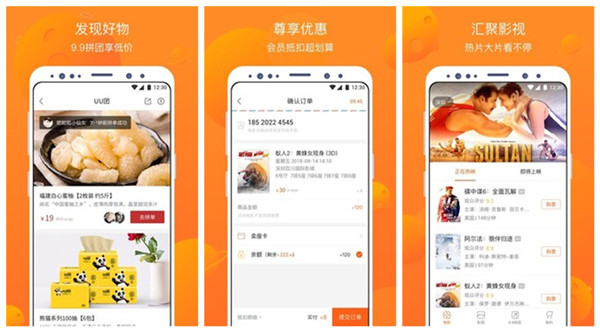 卖座电影app下载手机版是靠谱便宜的线上订票软件吗?
