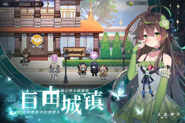 灵魂潮汐中文版最新版是安卓手机的二次元地宫探险类手游吗?