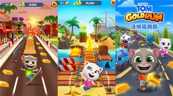 汤姆猫跑酷无限金币钻石鞭炮:超好玩的自由跑酷类手机游戏