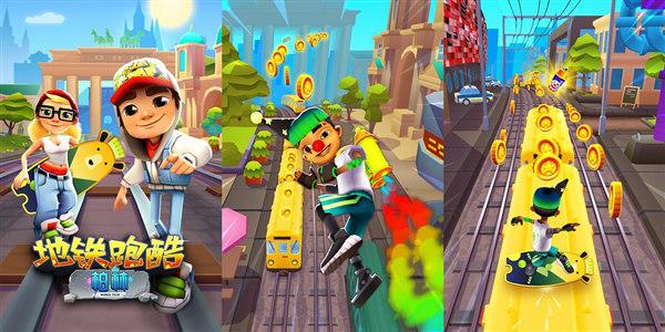 地铁跑酷破解版下载中文版:单机无需联网的自由跑酷类手机游戏