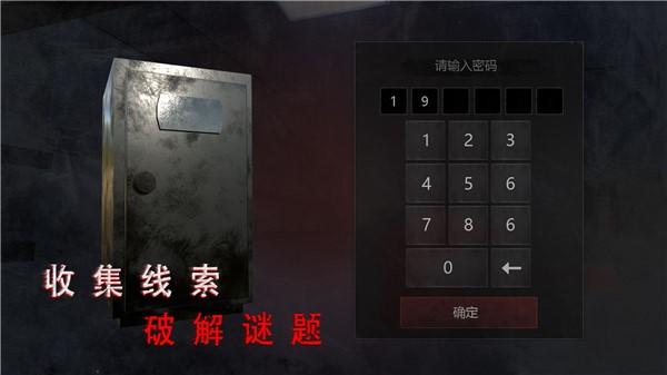 无尽噩梦诡医院下载最新版:好玩的恐怖手机游戏ios版
