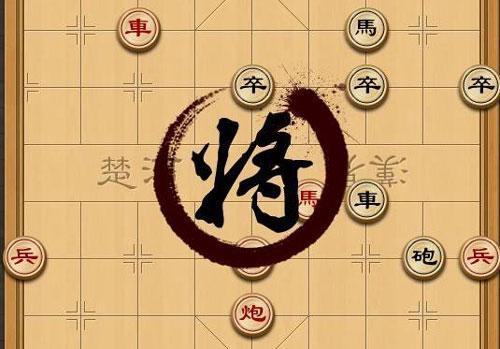 有段位的象棋游戏是哪个?是中国象棋免费官方正版!