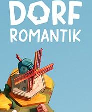 Dorfromantik多罗曼蒂克