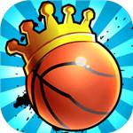 我篮球玩得贼6红包版