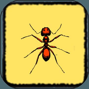 蚂蚁世界游戏
