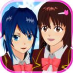 樱花校园模拟器1.038.51版本