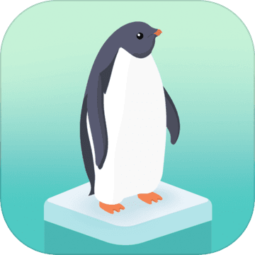 企鹅岛游戏