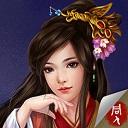 三国志东吴传
