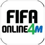 FIFAOnline4手机版