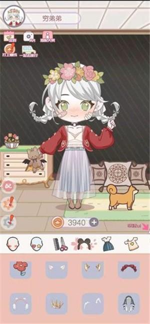 公主的新衣测试版