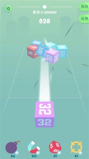 Cube Crash安卓版