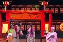 2014北京春晚小品_沈春阳、小沈阳、杨冰小品大全《四大才子》_相声小品网