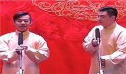 曹云金2014春晚小品_张九龄王九龙相声《对春联》-高清视频在线观看-相声小品网